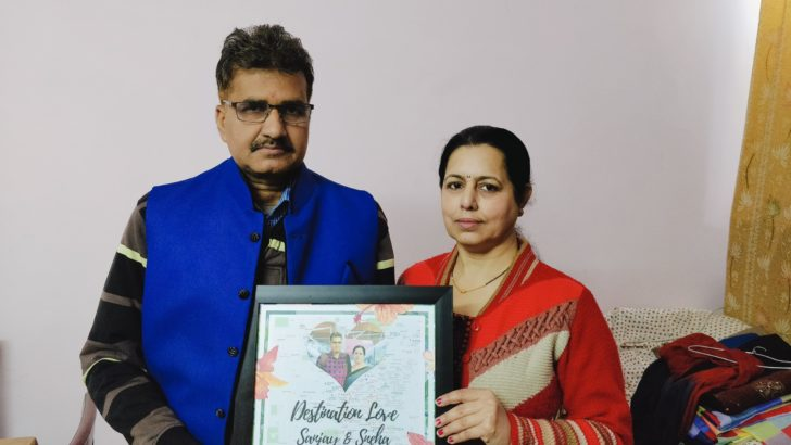 Mom and Dad with Jab We Met Frame